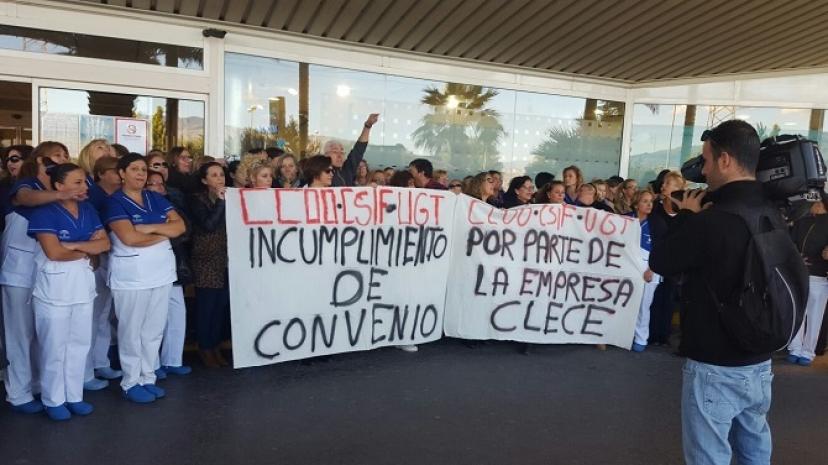 Gerena: El gobierno municipal abre las puertas a la privatización del servicio de ayuda a domicilio